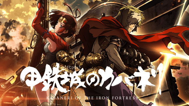 The Anime Vampire Trifecta: Koutetsujou no Kabaneri – Kabaneri of the Iron Fortress