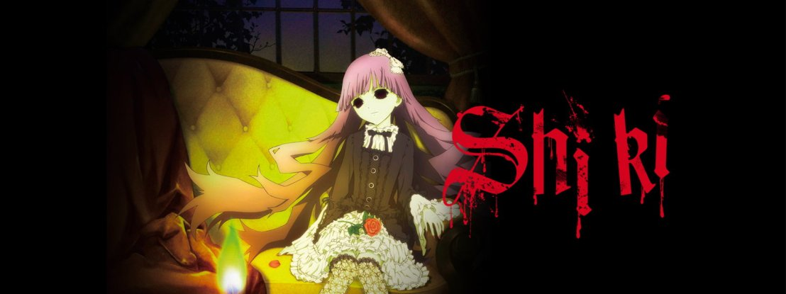The 2nd Best Vampire Anime