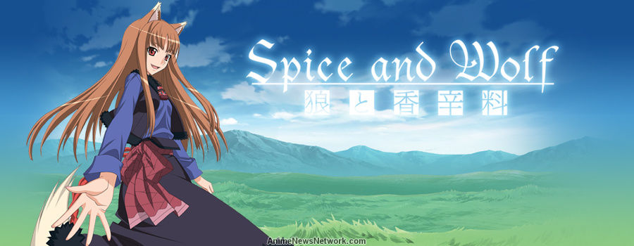 Spice and Wolf: And Now for Something Completely Different
