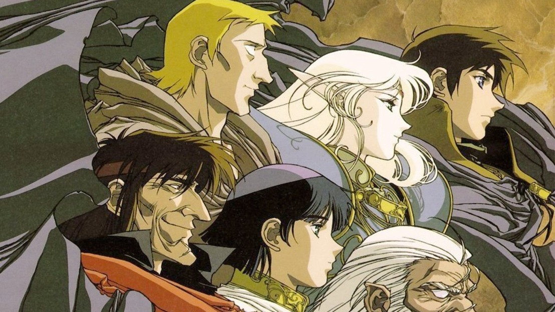 Record of Lodoss War: A Blast from the Past